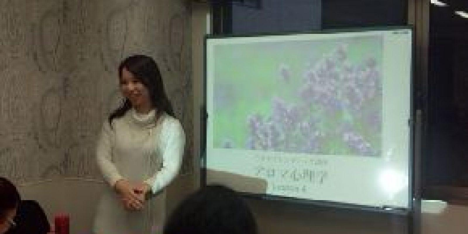 アロマパーフェクトプレンディング講座